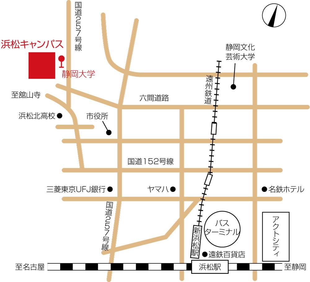 浜松キャンパス周辺地図