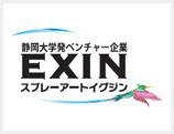 (株)スプレーアートEXIN(イグジン)
